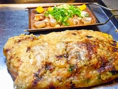 ちょぼちょぼ 京都のおすすめ料理2