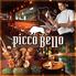 Picco Bello ピッコベッロ 三軒茶屋店のロゴ