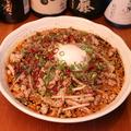料理メニュー写真担々ゴマラーメン (辛)