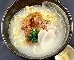 【改】濃コクスープの沖縄そば~白湯系の豚骨スープベース~