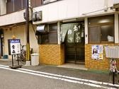 長田区 お好み焼き 青森の雰囲気3