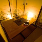 ◆テーブル個室席◆扉付個室席を豊富にご用意