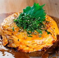 こてじゅう 光町店のおすすめ料理1