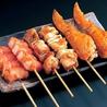 串鳥 岩見沢店のおすすめポイント2
