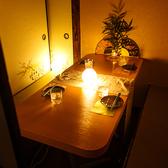 ◆4~6完全個室◆落ち着いた照明がうれしい、少人数様向けの個室です。接待や友人同士でのご利用に♪ママ友会やチョットした飲み会にも是非♪お仲間との気兼ねない宴席に最適☆