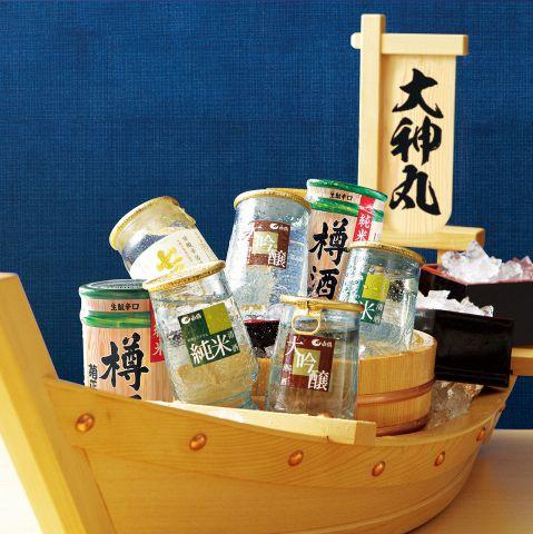 【熊谷】日本酒と刺身をし楽しめる居酒屋 3選