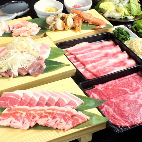 八王子では珍しい焼しゃぶ食べ放題。【国産厳選和牛】をお得にお楽しみ下さい。