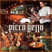 Picco Bello ピッコベッロ 三軒茶屋店