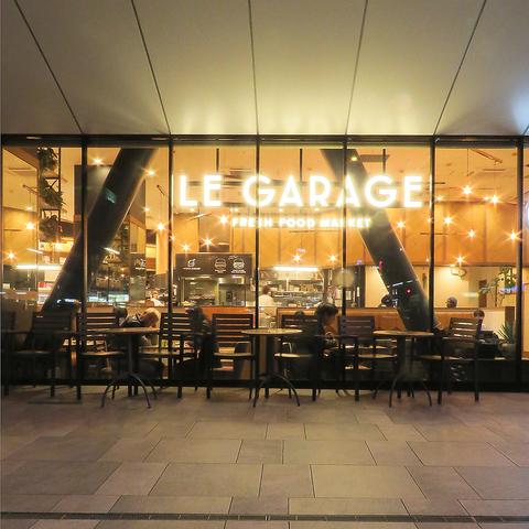 LE GARAGE(ル・ガラージュ)エディオン蔦屋家電店