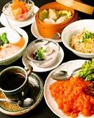 中華遊楽酒房 こまどり樓のおすすめ料理2