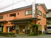 澤鮨 その他埼玉県のグルメ