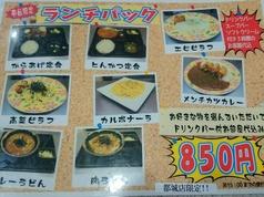 ココカラ 都城店のコース写真