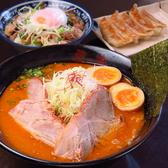 小樽ラーメン 豆の木 蒲生店 埼玉のグルメ