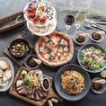 本格イタリアンやピッツァが贅沢に味わえるコースを多数ご用意♪