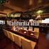 カリフォルニアグリル 蒲田本店のロゴ