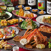 北海道食市場 丸海屋 西鉄久留米駅前店の写真