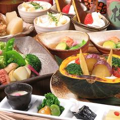 お野菜とジビエ 畑舎 by 兵均のおすすめ料理1