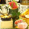 海の台所 波奈 エスパル仙台店のおすすめポイント2