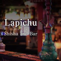 Shisha and Bar ラピチュ Lapichu なんば