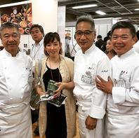 日本イタリア料理協会 会員