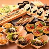 甘太郎 池袋西口店のおすすめ料理2