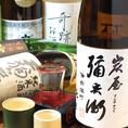 【炭屋弥兵衛】~純米~ まろやかな酸味と、雄町米の旨みが感じられるキレの良い喉越しが特徴の純米酒です。