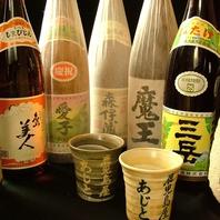 森伊蔵など50種類以上の焼酎を多数取り揃えています!