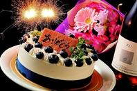【幹事様必見】歓送迎会、誕生日にサプライズを♪