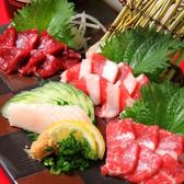 熊本馬刺個室 旬処悟とう 別庭のおすすめ料理2