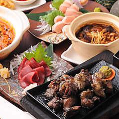 南九州うめえもん 越谷亭 はなれ 東口店のおすすめ料理1
