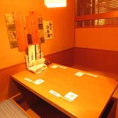 築地 日本海 桜新町店の雰囲気3