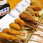 肴屋 なんでやねん!のおすすめ料理3