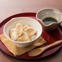 料理メニュー写真宇治抹茶とすり胡麻のパンナコッタ