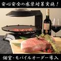 和牛専門店 おもてなし焼肉 心 sinのおすすめ料理1