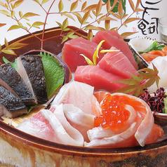 旬彩遊膳 ながなわのおすすめ料理1