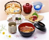 竹葉亭 名古屋店のおすすめ料理3