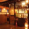炭火彩宴 桜食堂のおすすめポイント2