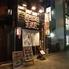 牛タン 圭助 新宿三丁目店のロゴ