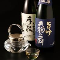 地酒の種類が豊富!!
