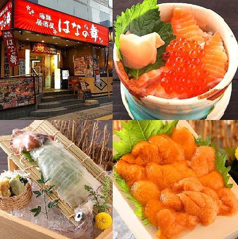 秋の風物詩!生秋刀魚姿刺身販売中◆平日(月~金)11時~24時まで休まず営業