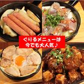 洋風酒場ぐりる ぼんてんのおすすめ料理3