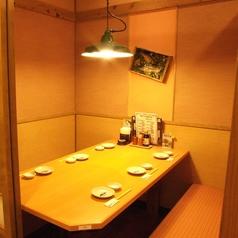 さかなや道場 名古屋太閤通口店の特集写真