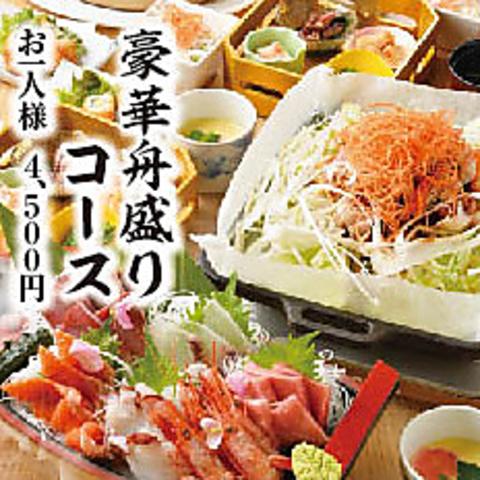忘年会におすすめ!!3時間飲み放題付!豪華船盛コース5000円(税込)