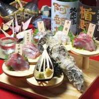 【築地直送】厳選した鮮魚の階段盛り!