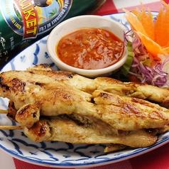 料理メニュー写真鶏の串焼き