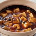 料理メニュー写真麻婆豆腐(小辛・中辛・大辛)