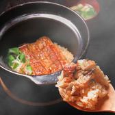 牛タン焼 かごしま小料理 じゃい庵のおすすめ料理2