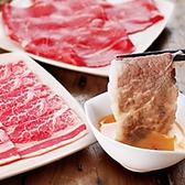 ワンカルビ PREMIUM 中洲のおすすめ料理2