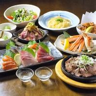 宮城の地酒を、宮城のお料理で【東北宮城贅沢コース】