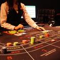 """◆アミューズメント4◆人気の""""バカラ""""もあります♪カジノチップはお店にストックしておくことも可能!!"""
